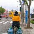 Livreur d'eau