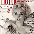 1993-08-globe_hebdo-france