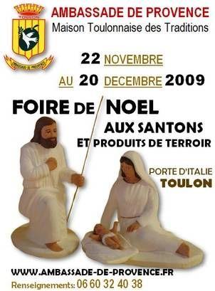 Affiche_Foire_aux_santons_TOULON_2009