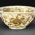 A very rare gilt-decorated semi-opaque white glass bowl, Qianlong four-character gilt mark within a double square and of the period (1736-1795)