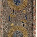 07 - tarot VISCONTI CARY YALE- carte du 2 de Deniers- 1428-1447 - pinterest