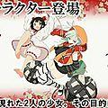 SK2-Conf-3DS-Stream_004