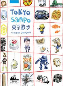 tokyo_sanpo