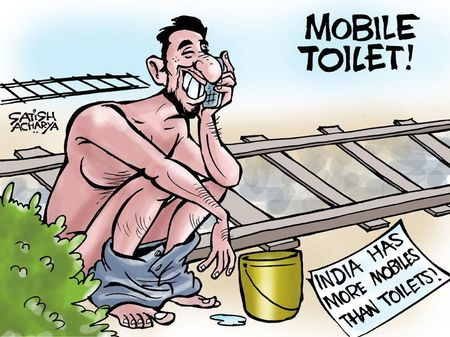 Indian toilets