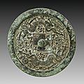 Mirror with twin dragons and lotus blossoms, 1338, china, shanxi province, hezhong, yuan dynasty