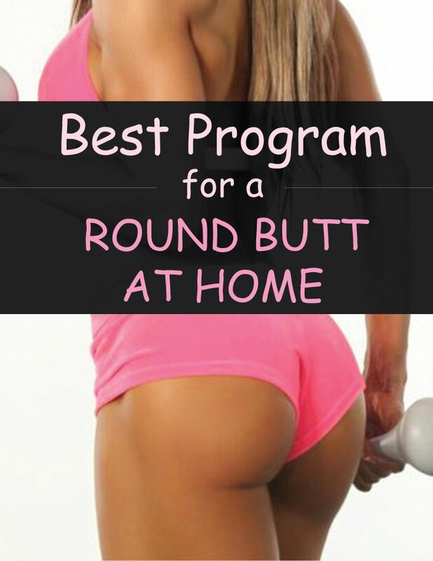 Best-Program-for-a-ROUND-BUTT-AT-HOME