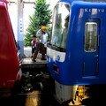 Keikyû 2000 & 600 'Blue Sky train' à Shinagawa