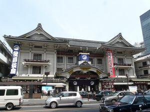 Canalblog_Tokyo03_19_Avril_2010_015