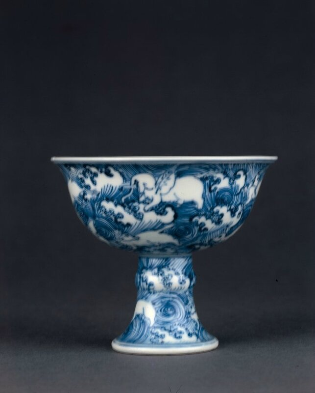 Blue-and-white stem cup with mythical sea creatures, Ming dynasty, Wanli period, AD 1573–1620