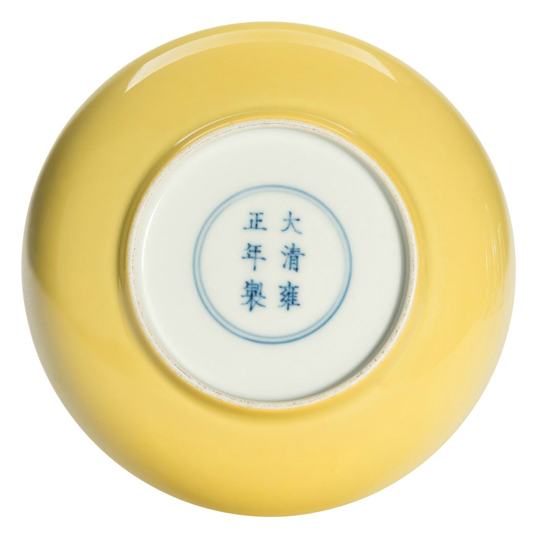 Chinese Yellow Glazed Porcelain Dish, Yongzheng Six-Character Mark and of the Period