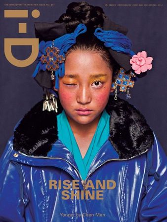 i-D-Magazine-Covers-Chen-Man-8-600x799