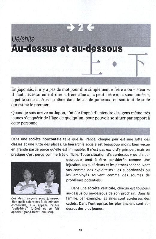 CanalBlog Livres Differences12