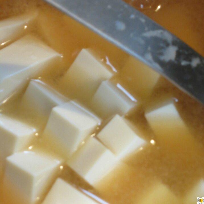 Soupe miso (2)