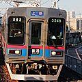 Keisei 3500 (3548), Machiya eki