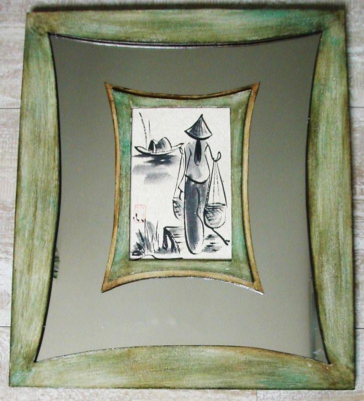 45-Miroir chinoise