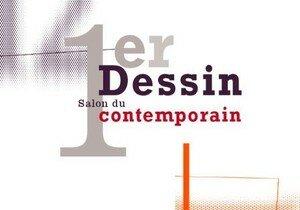Salon_dessin_1