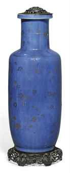 a_chinese_powder_blue_ground_gilt_decorated_rouleau_vase_kangxi_period_d5410628h
