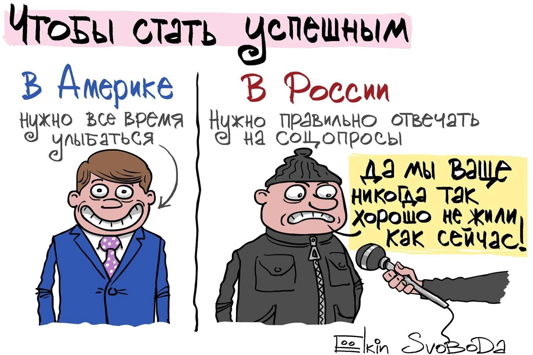Russie : nouveauts dans les domaines de la comptabilit