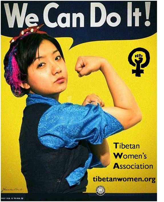 Tibetan feminist