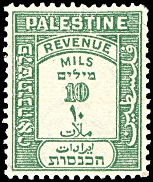 1947-Palestine