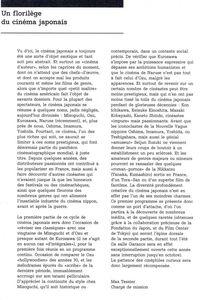 Canalblog_Cin_ma_R_tro_1997_01_06