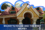 MICKEY_S_HOUSE_AND_THE_MEET_MICKEY