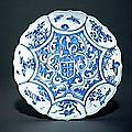 Plat à décor d'armoiries, de forme européenne, règne de wanli (1573-1620)