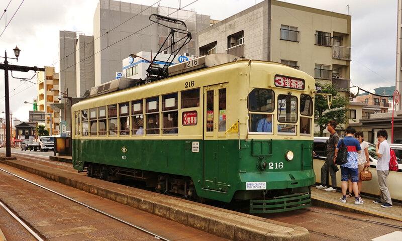 Jap' Summer 2017 513