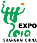 expo_universelle_shanghai