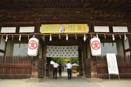 1 et 2 juillet Takamatsu Kotohira 177