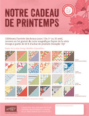 Flyer_Demo_GiftwPurchase_Apr0112_FR_copie