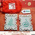 SAL EID 2012 MOI blog (2)