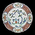 A very rare lobed polychrome dish for the japanese market. late ming dynasty