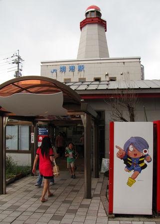 Japon_2009_957