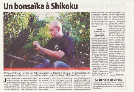 s-article Shikoku journal 2011