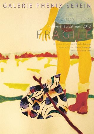 flyer-fragile-publique-email