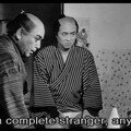 Sanjuro (Tsubaki Sanjro) d'Akira Kurosawa - 1962
