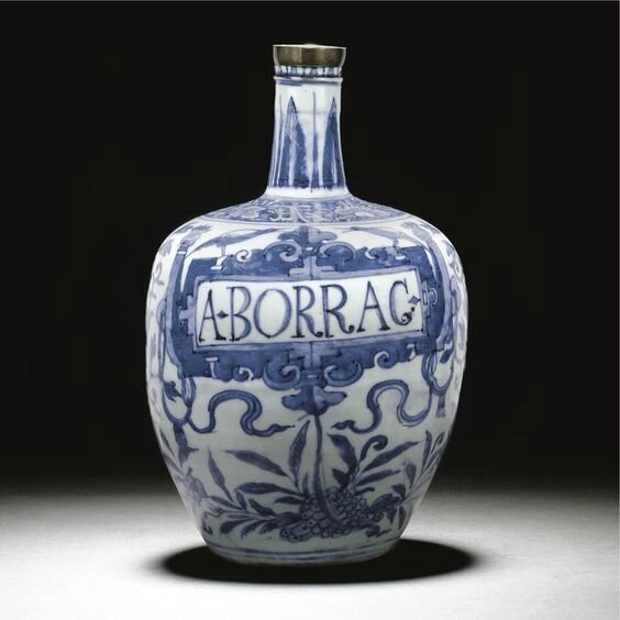 An extremely rare white metal-mounted blue and white 'A-borrag' apothecary bottle ; the porcelain late Ming dynasty, the mount later