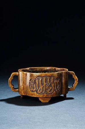 An_Arabic_inscribed_bronze_quatrelobed_incense_burner