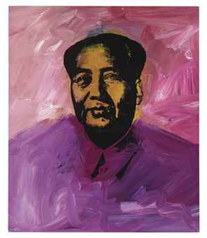 andy_warhol_mao_d5459629h