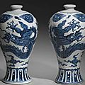 Pair of Vases, Chinese, mark of Xuande reign (1426-1435), Ming Dynasty (1368-1644)