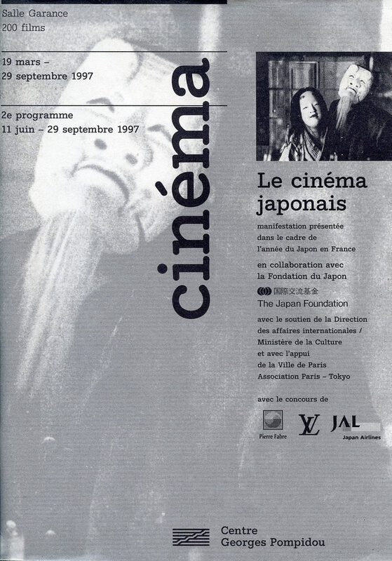 Canalblog Cinema Retro 1997 02 01