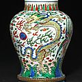 A wucai-decorated porcelain jar. kangxi period.