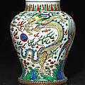 A wucai-decorated porcelain jar. kangxi period.