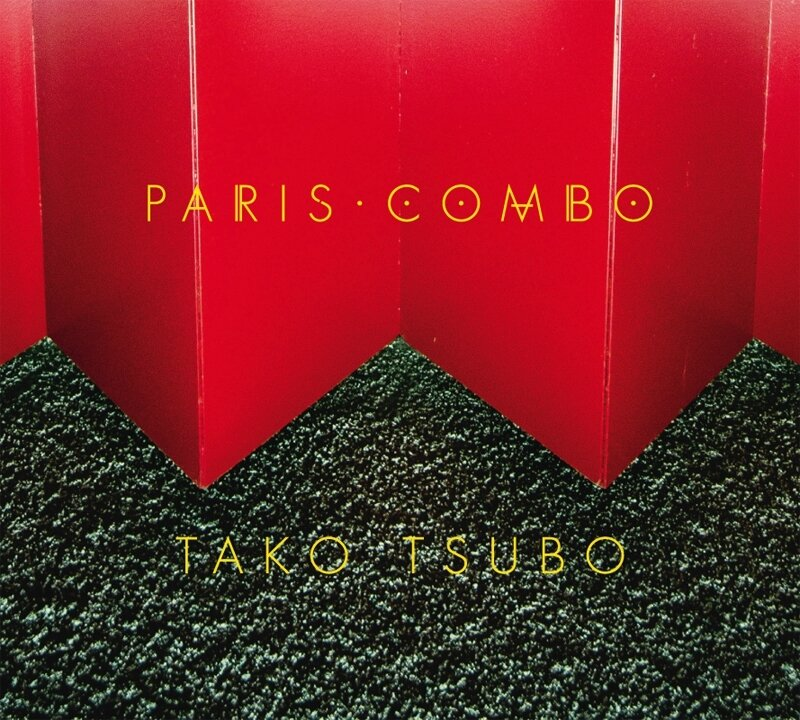 ParisCombo-TakoTsubo_coverBD