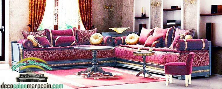 salon marocain noble salon marocain moderne. Black Bedroom Furniture Sets. Home Design Ideas