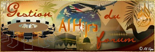 al hijra forum