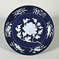Xuande mark and period porcelains at the museum of oriental ceramics, osaka