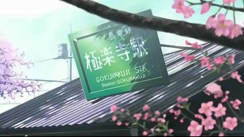 CanalBlog Anime Elfen Lied001