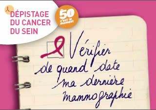 octobre2012-cartepostale
